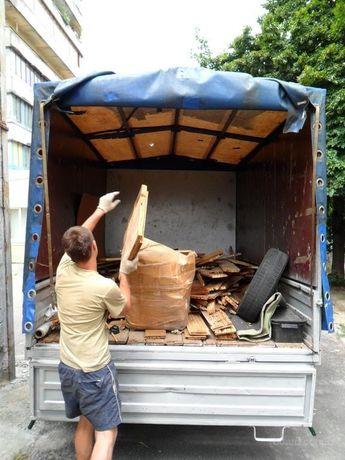 Вывоз мусора,вывоз старой мебели ,утилизация мусора , Грузчики, грузо