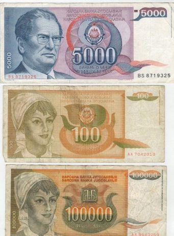 3 bancnote Yugoslavia-1985,1990 1993