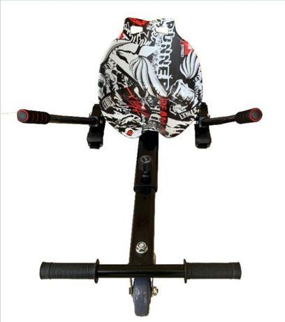 Hoverkart multicolor scaun pentru hoverboard