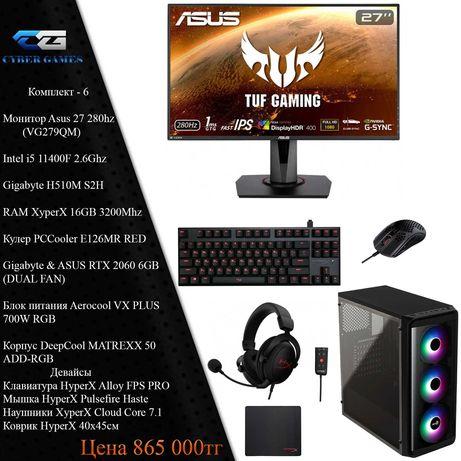 Для компьютерного клуба Монитор Asus 27 280гц i5 11400F RTX 2060 6GB