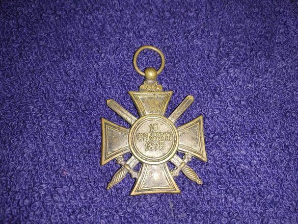 """Орден """"Св. Александър"""" VІ степен с мечове по средата без корона"""