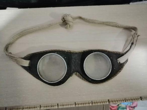 Оригинални ретро очила
