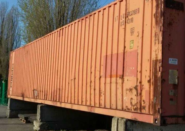 Продам морской контейнер 40 футов