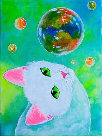 "Tablou pictura pisica ""Joaca"""