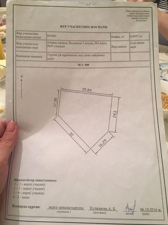 Продаётся земельный участок с временным гос.актом. Водников-3