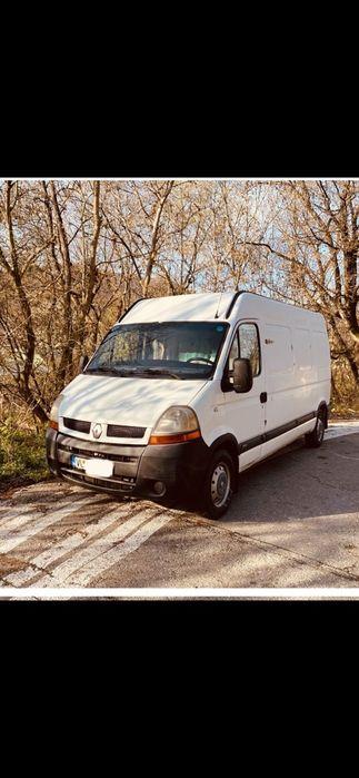Transport marfa in Valcea Ramnicu Valcea - imagine 1