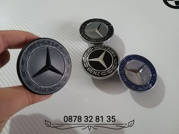 Предна емблема за Мерцедес Тип тапа 57мм Mercedes-Benz