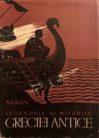 """Cartea N.A. Kun ,,Legendele și miturile Greciei antice"""","""