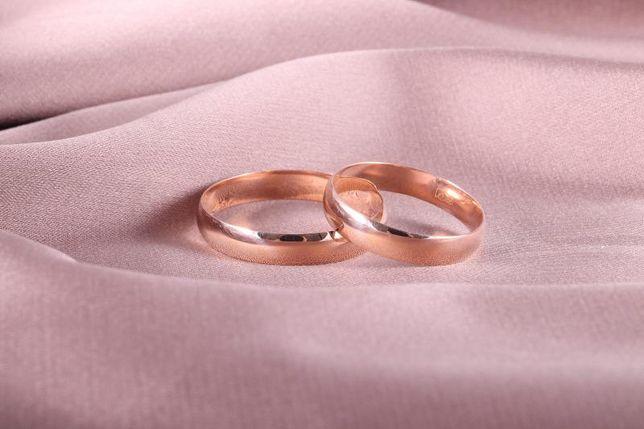 0% Обручальное кольцо , золото 585 (14K), вес 2.15 г. «Ломбард Белый»