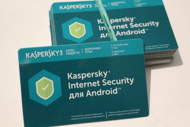 Kaspersky Internet Security for Android/1 год
