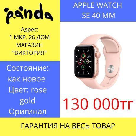 Смарт часы apple watch se 40mm / 1-26 маг «Виктория»
