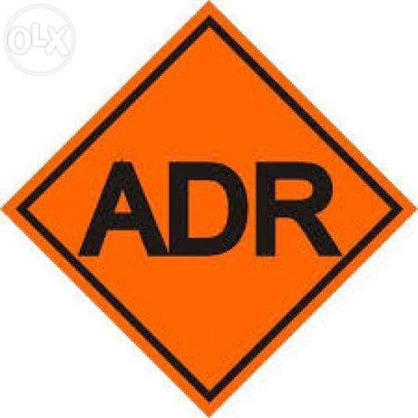 Консултант АДР (ADR)