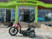 Електрическа Триколка А3 предно предаване червена Maxmotors