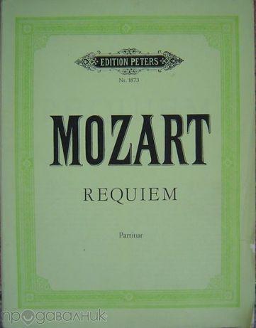 Партитури - оригинални със симфонична музика