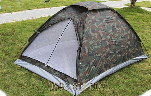 Нова 4 местна палатка камофлажна палатка за къмпинг за 4 човека