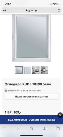 Голямо огледало за спалня