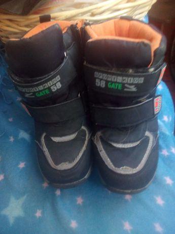 Аляски зимние и обувь Читайте внимательно