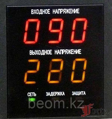 Стабилизатор 8,300 квт