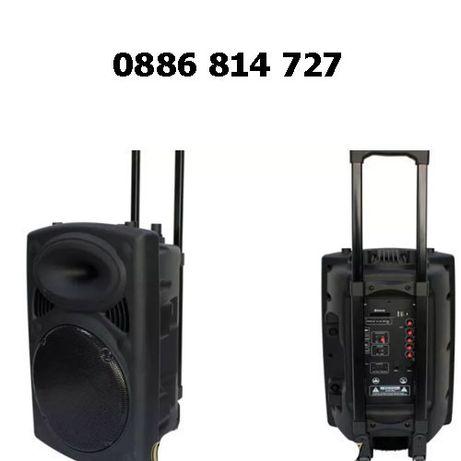 Караоке тонколона/уредба JBL 15-ка 3000w с Bluetooth и 2 микрофона