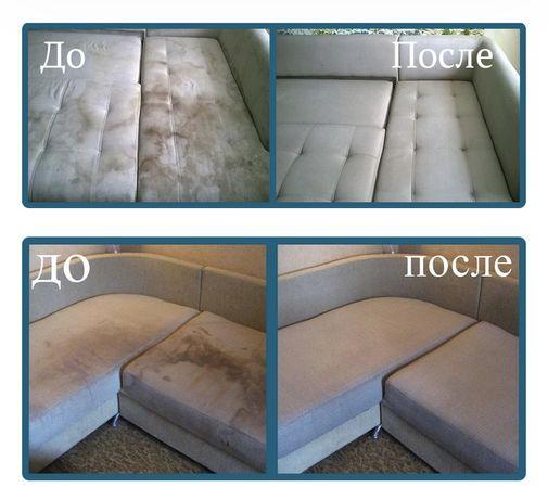 Химчистка диванов от 5000 тг