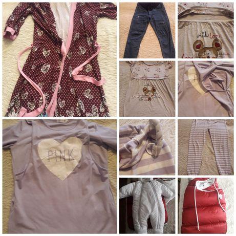 Продам вещи для беременных