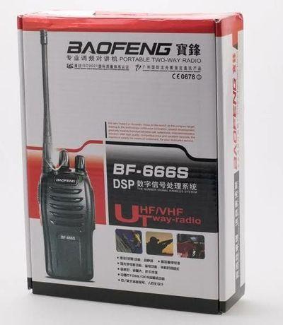Новые рации BAOFENG BF-666.Радиостанции для кафе баров в Темиртау