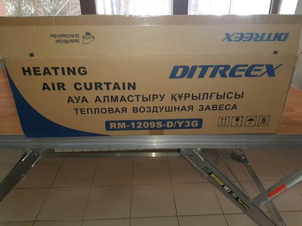 Продам новые тепловые завесы недорого ditreex 2шт.