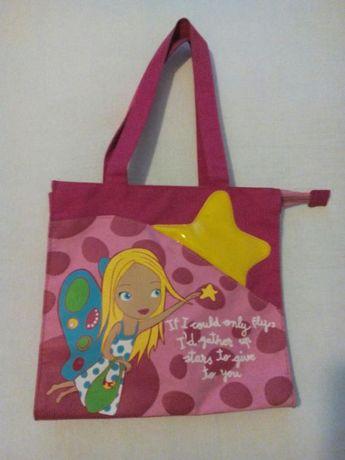 Детски чантички
