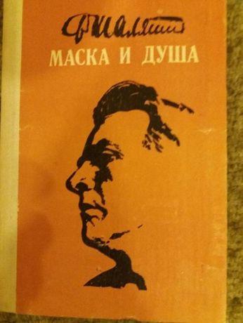 Книги старые издания
