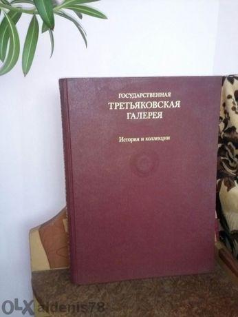 Книгa-aлбум по живопис нa руски