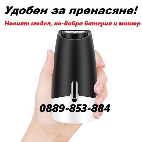 2020 Автоматична USB помпа за минерална вода вино ракия диспенсър сок