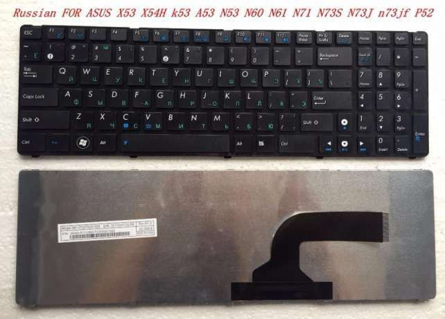 Клавиатура для ноутбука. Доставка в регионы. Минимальная цена!!!