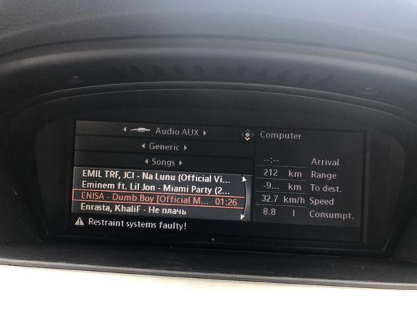 Оригинална навигация BMW е92