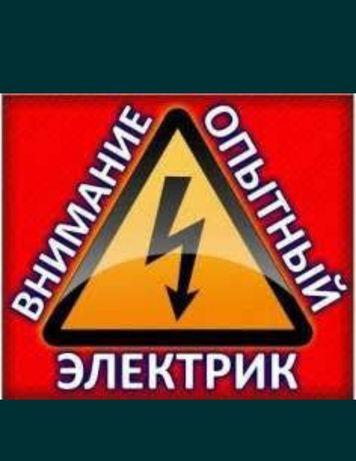 Хороший Эльектрик Кызылорда 24/7 Устранение неполадок любой сложности