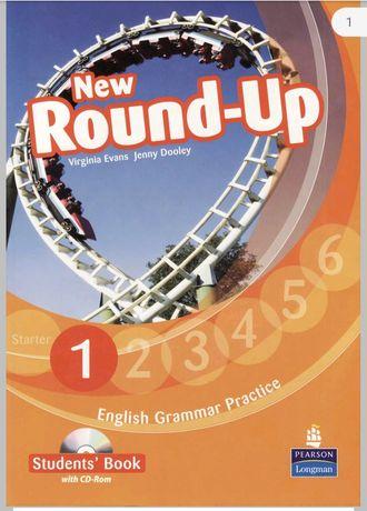 Round up книги по английскому языку