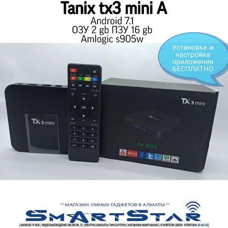 Tanix TX3 mini A 2/16 гб android smart tv box, топовый тв бокс