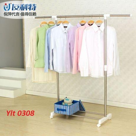 Вешалка гардеробная напольная YOULITE для одежды одинарная все виды