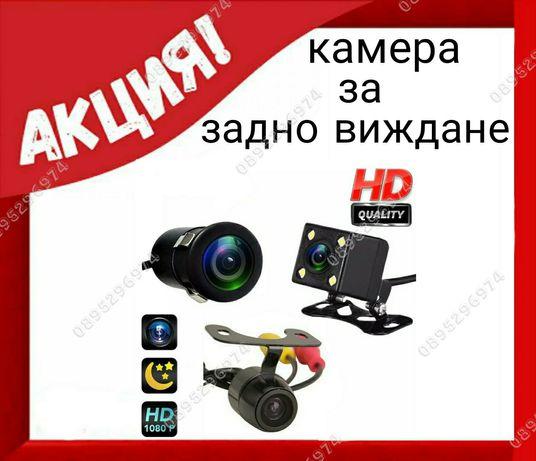 Камера за задно виждане . Навигации за коли . Мултимедия bmw vw