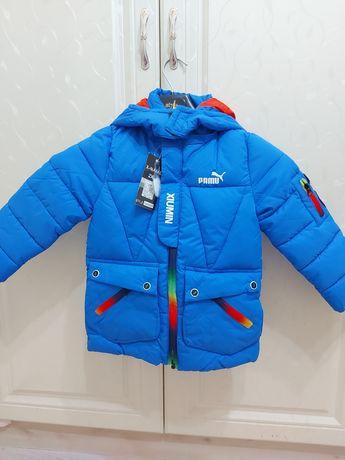 Куртка для мальчиков!г.Нур-Султан
