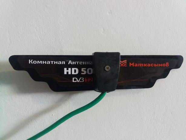 Антенны комнатные супер КОМПАКТ длина кабеля 3м новые в упаковке