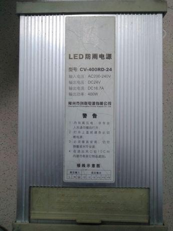 Блок питания для светодиодных светильников,ламп