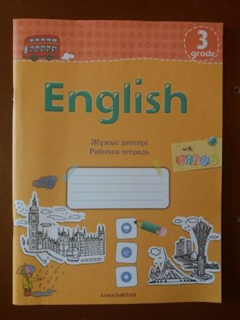 English 3 класс рабочая тетрадь