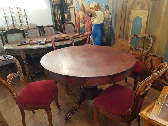 Трапезна маса 4 стола холандия