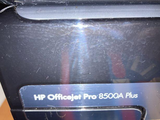 Multifunctional cerneala HP defect