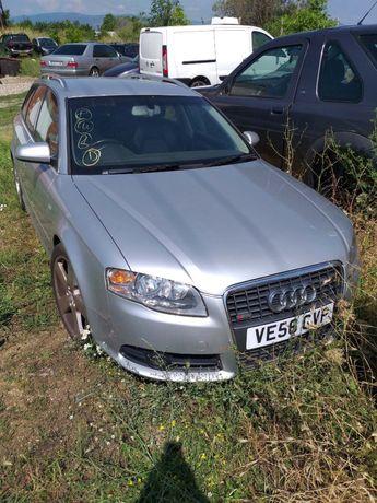 На Части Audi a4 s-line 2.0tdi