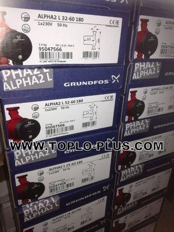Нови Циркулационни помпи GRUNDFOS ALPFA 2L