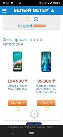 Xiaomi mi A3 читать внимательно.
