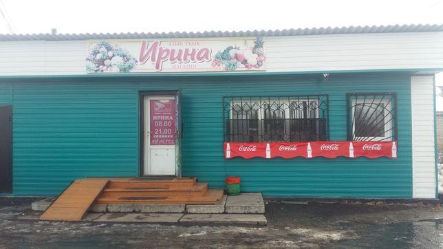 Продам действующий магазин Ирина