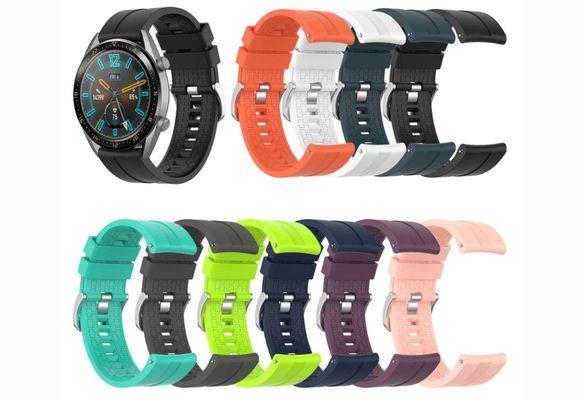 Силиконови каишки 22мм за Huawei Watch GT2 46мм/ Samsung Gear S3/...