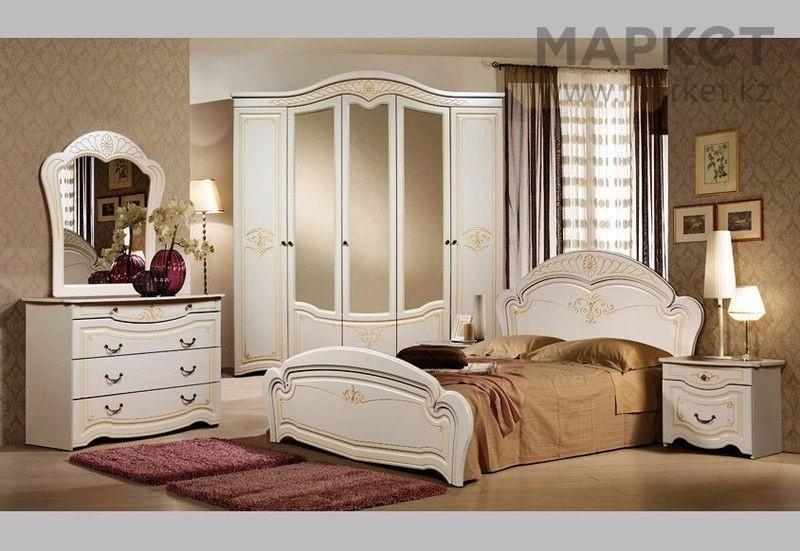 Спальный гарнитур Джамилия 4д!Мебель Склад Самые Низкие Цены